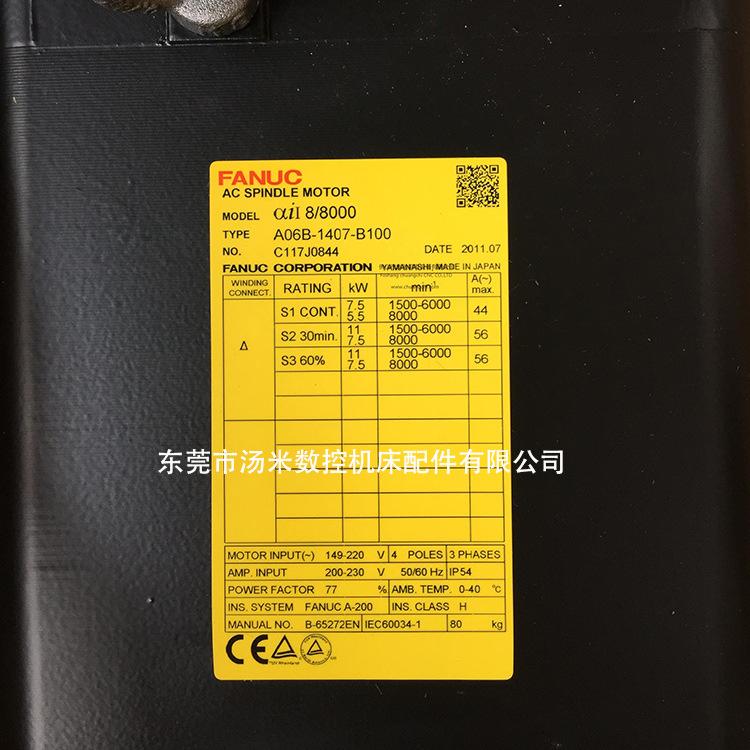 A06B-1407-B153 A06B-1407-B100 A06B-1407-B103 FANUC servo motor