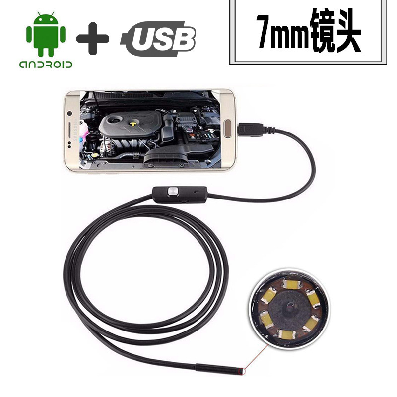 Thương hiệu OEM Model 7mm-Android - Camera soi ống nước, ống cống, camera nội soi .