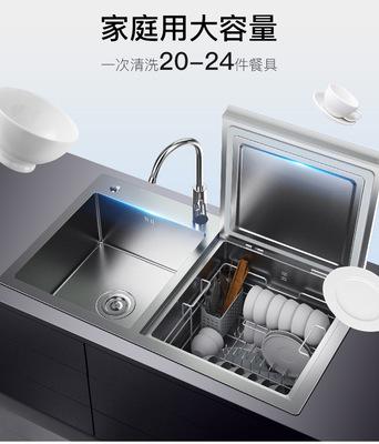 Máy rửa bát, máy rửa chén gia đình, máy rửa chén thông minh, máy rửa chén tự động giải phóng tay trợ
