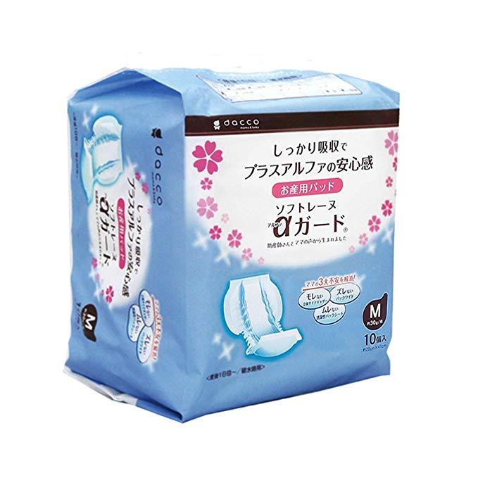 Dacco Sanyo thai sản vệ sinh khăn ăn ba chiều loại M 10 viên mang thai phụ nữ nhập viện gói