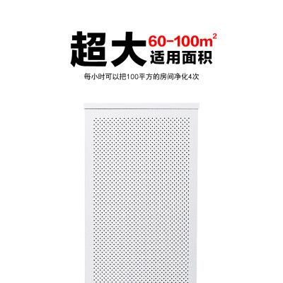 Máy lọc không khí gia đình một thế hệ của lọc ffu lọc hiệu quả ngoài smog formaldehyde lọc bán buôn