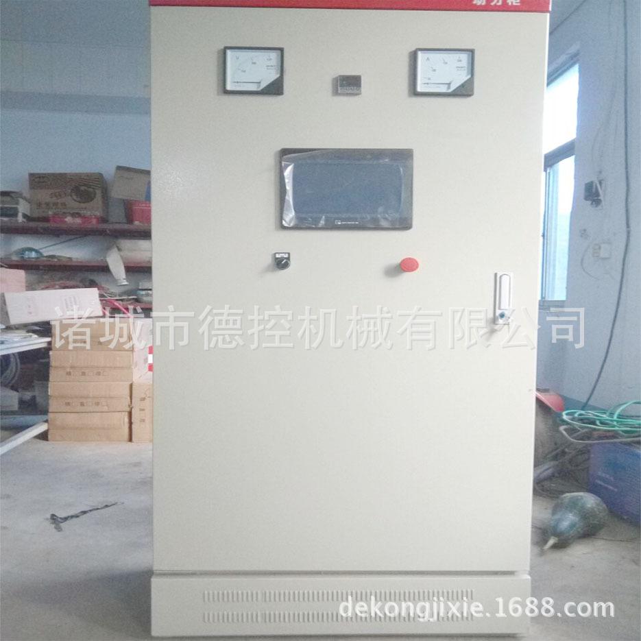 Nhà sản xuất chuyên sản xuất thiết bị tự động hóa thành bộ PLC chuyên nghiệp, điện đài, hộp