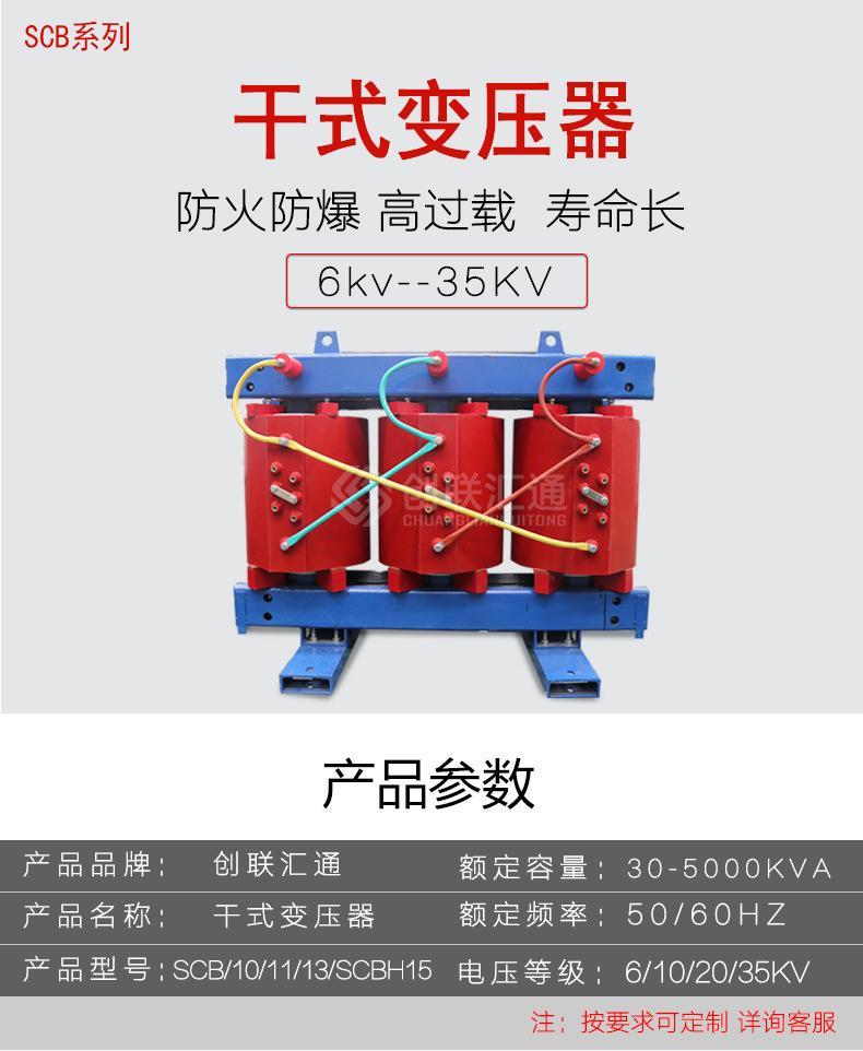 Scb13-2500 biến áp điện ba pha toàn đồng có chất lượng đảm bảo các nhà sản xuất máy biến áp