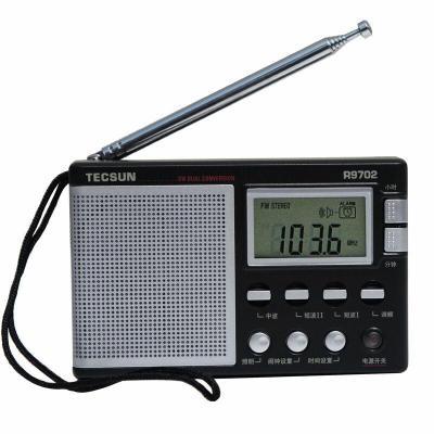 Tecsun / Desheng R-9702 đài phát thanh người già di động full-band thứ cấp chuyển đổi tần số sạc đại