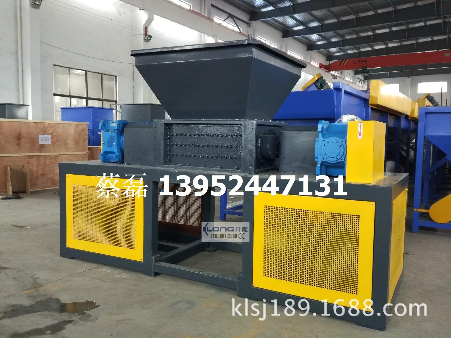 Nhà sản xuất cung cấp hai trục máy nghiền