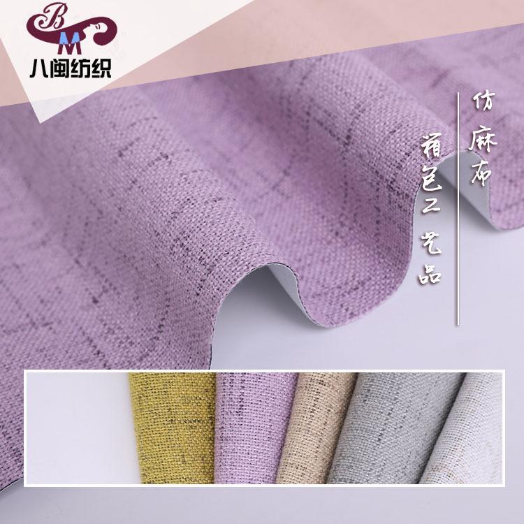 vải cationic giả linen polyester sản xuất, màn rèm, cửa rèm vải thủ công mỹ nghệ