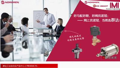 NORGREN khí động 53AC0101 nhóm đạt yếu tố chuyên nghiệp bán công nghiệp quốc NORGREN