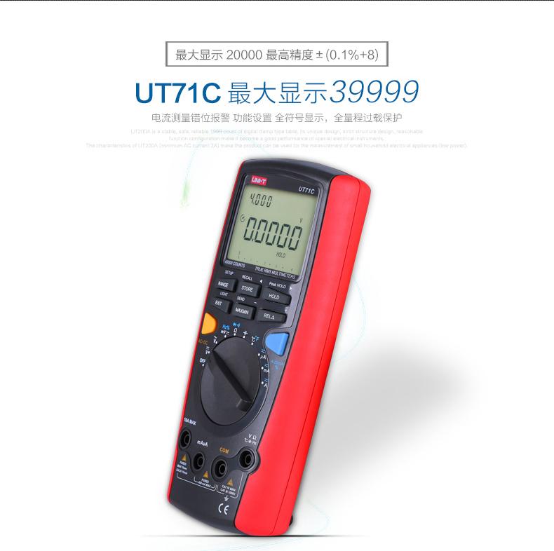 UT71A/B/C/D/E loại thông minh con số triệu bảng với độ chính xác cao cụ cầm tay, đồng hồ điện