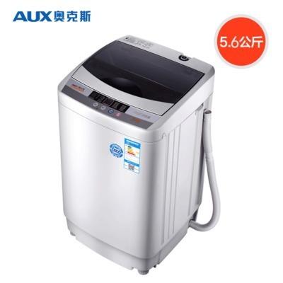 AUX / Axe XQB55-A1678 5.5 kg bánh xe sóng hộ gia đình tự động nhỏ máy giặt nhỏ