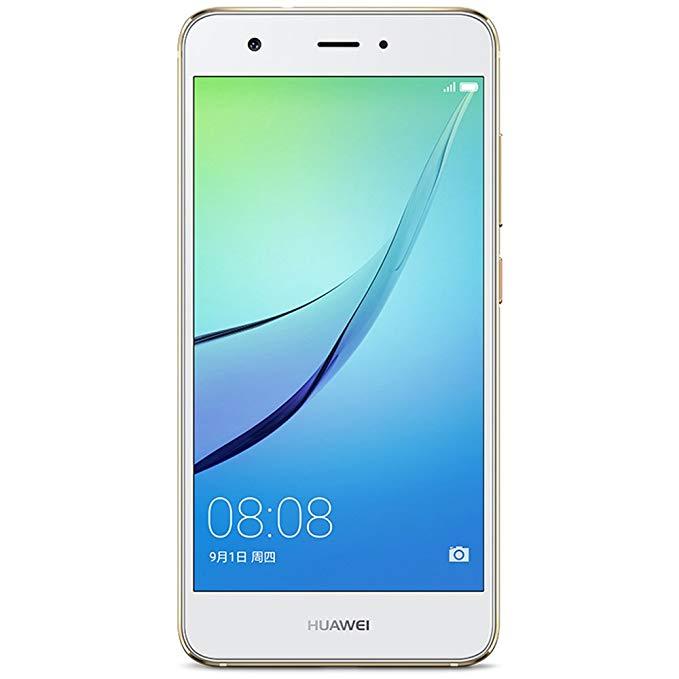 Huawei HUAWEI nova CAZ-AL10 4 GB + 64 GB Full Netcom 4 Gam Điện Thoại Di Động Champagne Vàng (Trắng)