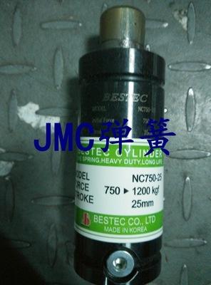 Hàn Quốc Triều Tiên / Hàn Quốc BESTEC/ nitrogen lò xo.
