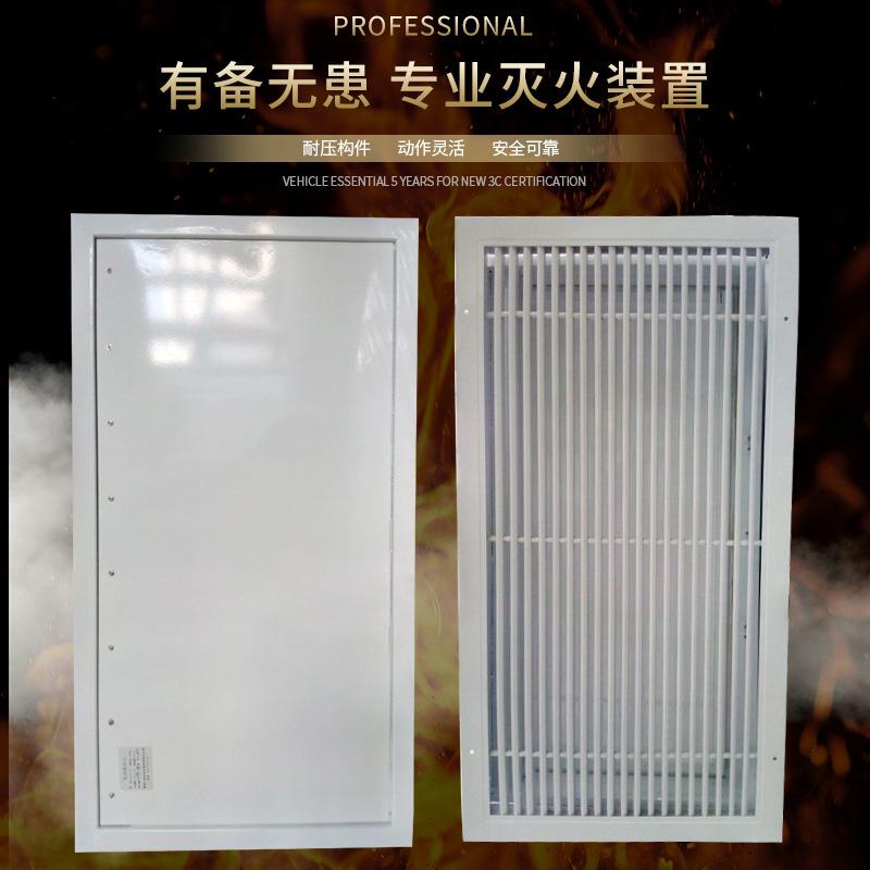 Cổng giảm Áp tự động cơ khí ( thiết bị chữa cháy khí )