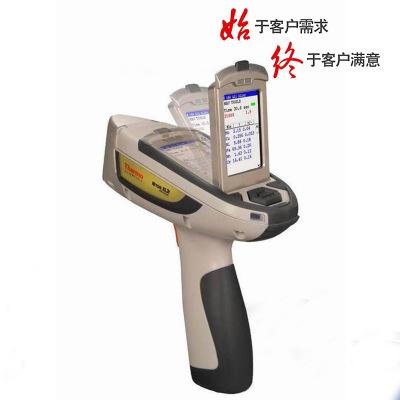 XL3t -ROHS tiện ích trong phân tích phát hiện nghi hợp tiện ích trong phân tích quang phổ