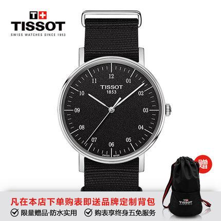 Tissot Tissot Thụy Sĩ chính thức đích thực charm loạt đĩa màu đen nylon với đơn giản thạch anh đồng