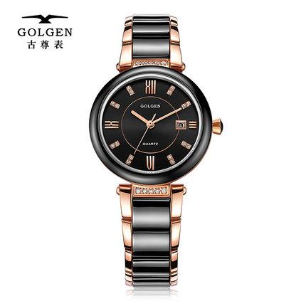 Đặc biệt cung cấp] Gu Zun nữ đồng hồ nữ xem thời trang rhinestone đồng hồ gốm thạch anh xem đen 7023