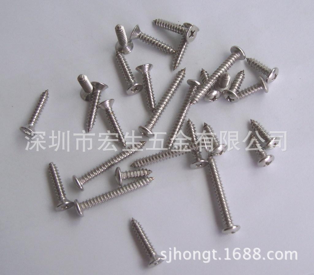 Trong vòng sáu góc đầu trụ điện tử chính xác M1.6M2M2.5 ốc vít được phân tách máy móc răng ốc vít th