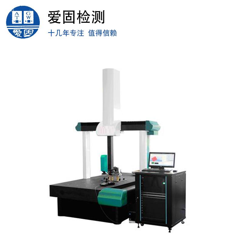 Nhà máy tự động hoàn toàn cmm ba triệu máy đo quang +SP25+ biện pháp đảm bảo chất lượng