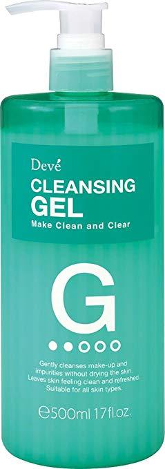 Kumano Dầu Cleansing Gel 500 ml 1