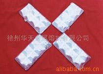 Cung cấp nhiều chất lượng cao của hợp kim nhôm berili