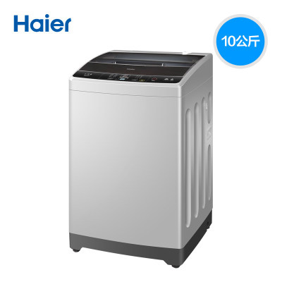 Haier / Haier EB100M39TH 10 kg công suất lớn tự động máy giặt sóng cài đặt gói