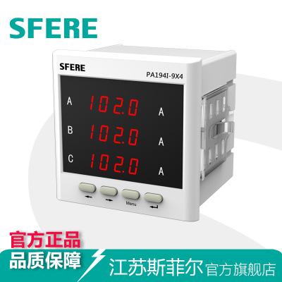 Trí thông minh PA194I-9X4 dẫn ba giai đoạn hiện nay bảng bảng thợ điện các nhà sản xuất thiết bị đo