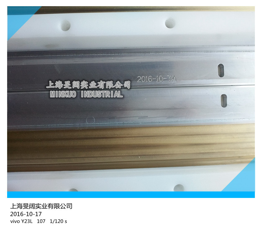 High frequency belt cleaning machine mould 6mm flat strip conveyor belt grinding tool Shanghai Kuo K