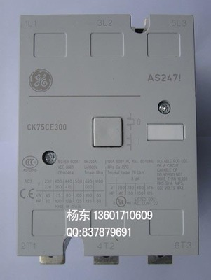 Nhà sản xuất Phi phân ranh giới GFZL850L phi hành đoàn kiểm soát hệ thống kiểm soát hệ thống ổ hòm.