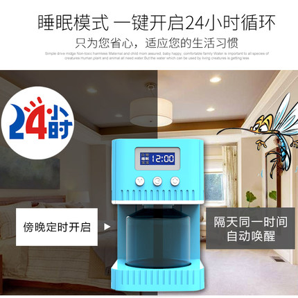 Điện muỗi repeller điện muỗi lỏng nóng nhà plug-in muỗi repellent phòng ngủ muỗi đèn muỗi điện tử re