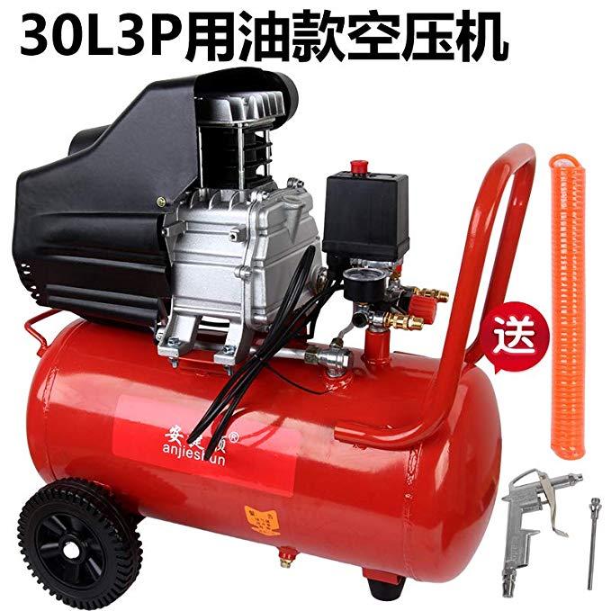 An Jie Shun máy nén khí dầu-miễn phí im lặng nhỏ máy nén khí nhà chế biến gỗ sơn nha khoa máy bơm kh