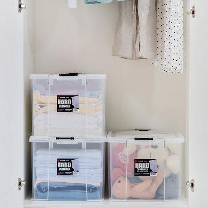 Alice IRIS lớn trong suốt bao phủ nhựa hộp lưu trữ quần áo lưu trữ đồ chơi hộp lưu trữ HCT530D