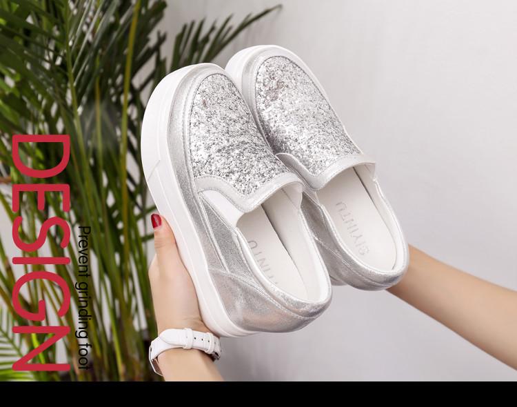 Giày Thời Trang Thể Thao Đế Bệt Dày Dành cho Nữ ,  Nhãn hiệu: Si Yintu .