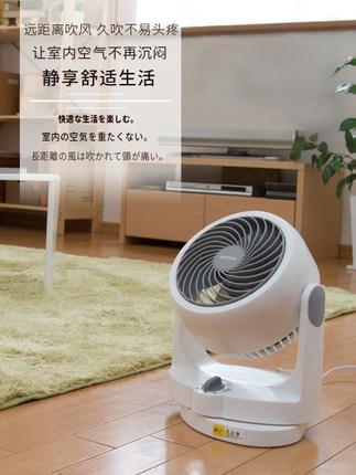 Quạt để bàn mini , Thương hiệu : Nhật bản Alice IRIS - tiết kiệm năng lượng .