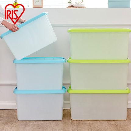 Alice IRIS lưu trữ lớn hộp lưu trữ trong suốt hộp quần áo màu hoàn thiện nhựa hộp lưu trữ với bìa 50