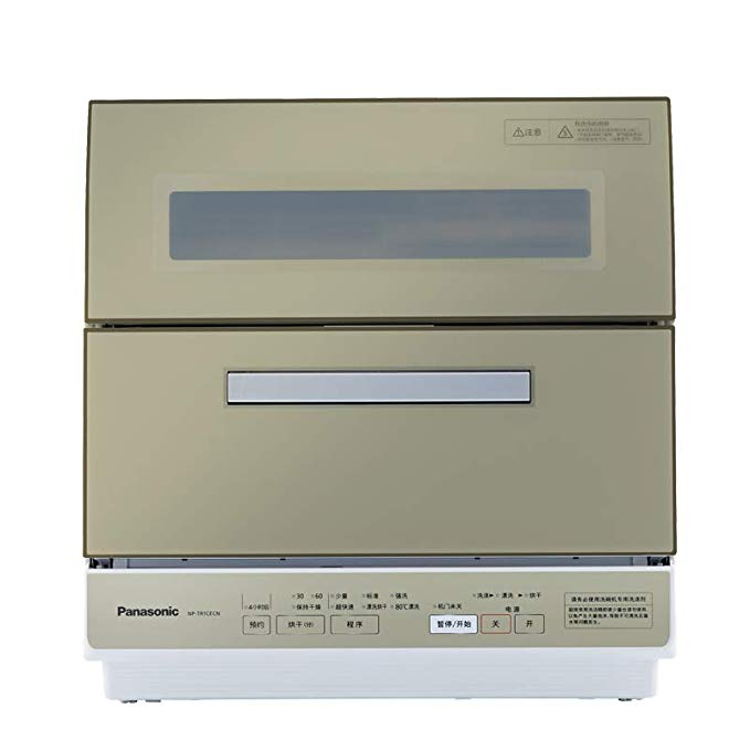Panasonic Panasonic khử trùng khử trùng sấy đôi bát giỏ máy tính để bàn máy rửa chén NP-TR1CECN cham