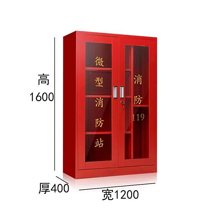 Mini lửa trạm lửa nội cháy thiết bị hoàn chỉnh tủ công cụ hoàn chỉnh khẩn cấp tủ nơi tủ lửa hộp 1.6