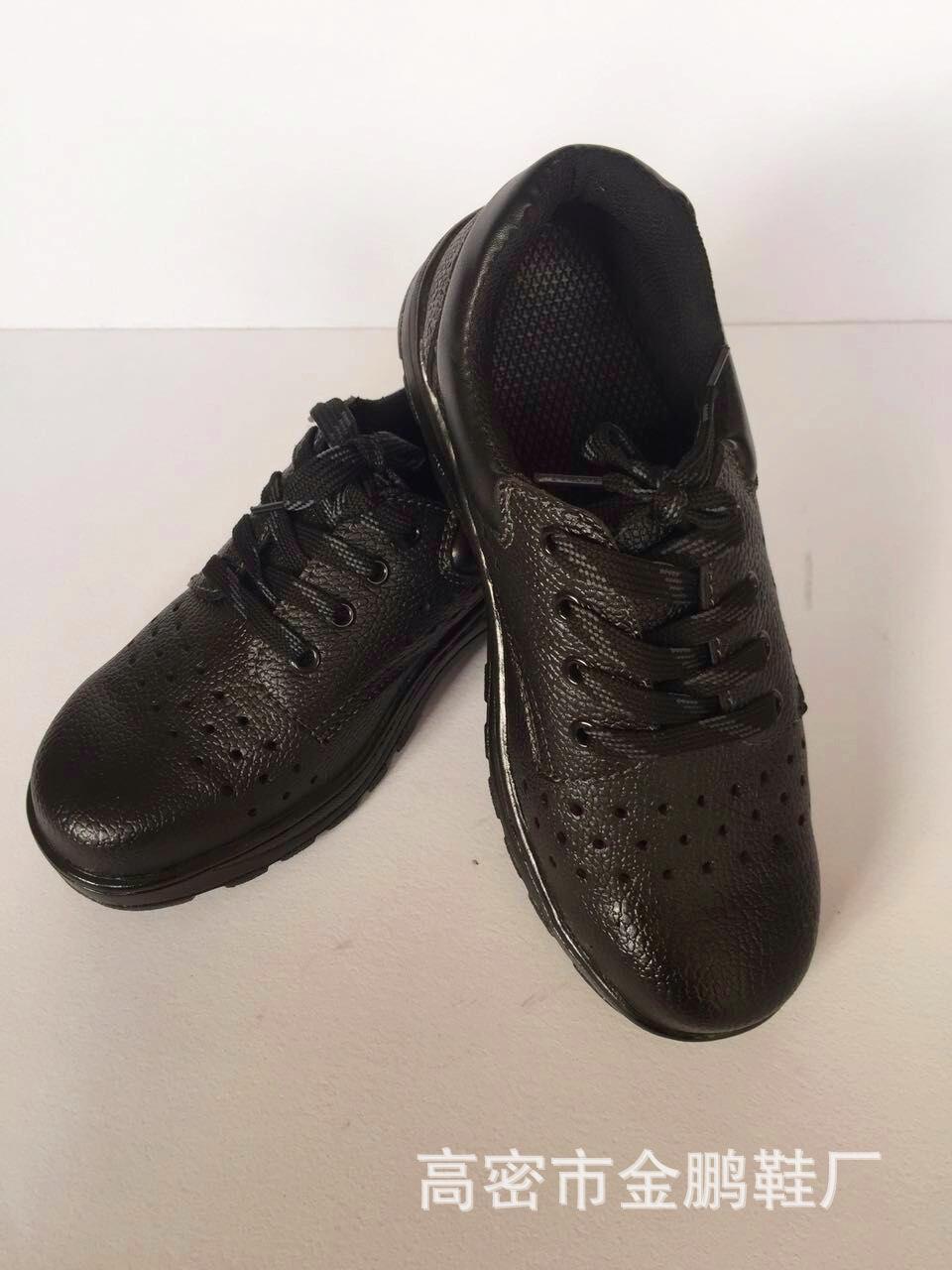 Trợ cấp xã hội giày thở cách nhiệt dung nạp axit oleic giày chống phá đồn An ninh an toàn công việc