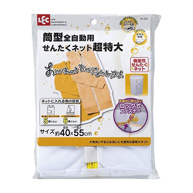 LEC Nhật Bản nhập khẩu máy giặt tự động chăm sóc đặc biệt net W-291