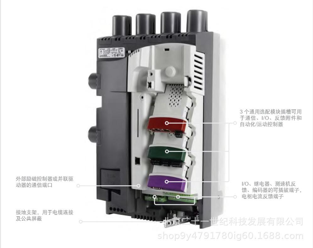 nhà sản xuất ổ đặc biệt MP1200A4R emerson/ Emerson CT DC