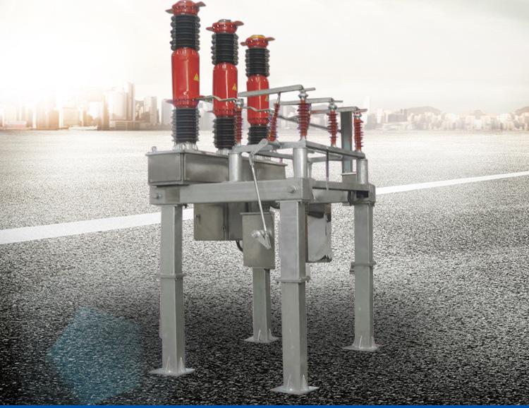cao áp cung cấp thiết bị kết hợp kiểu ZCW10-40.5 ngoài trời rộng mở