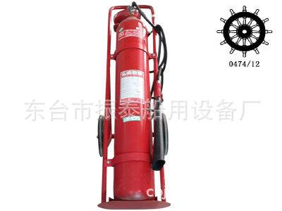 vSupply marine fire-fighting equipment, trolley foam extinguisher 45L