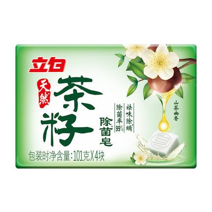 Libai giặt xà phòng xà phòng trà tự nhiên hạt giống khử trùng xà phòng 101 gam * 4 block / nhóm khử