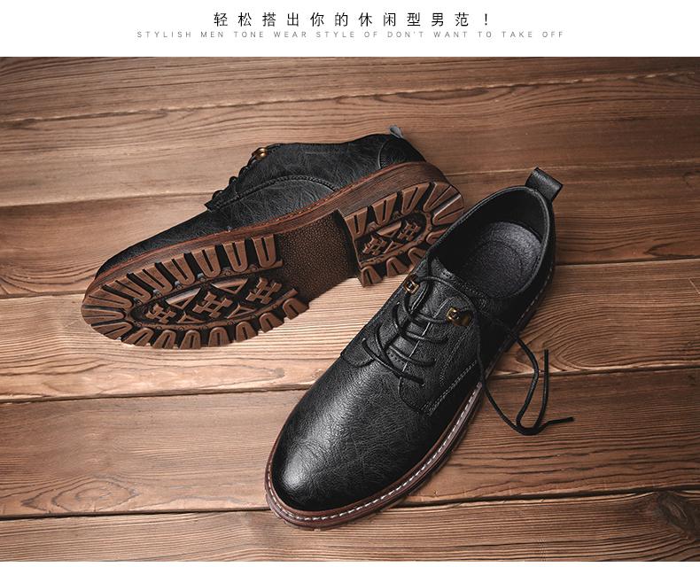 Giày mọi Gommino Bằng Da mềm dành cho nam , Thương hiệu: CarenGore  .