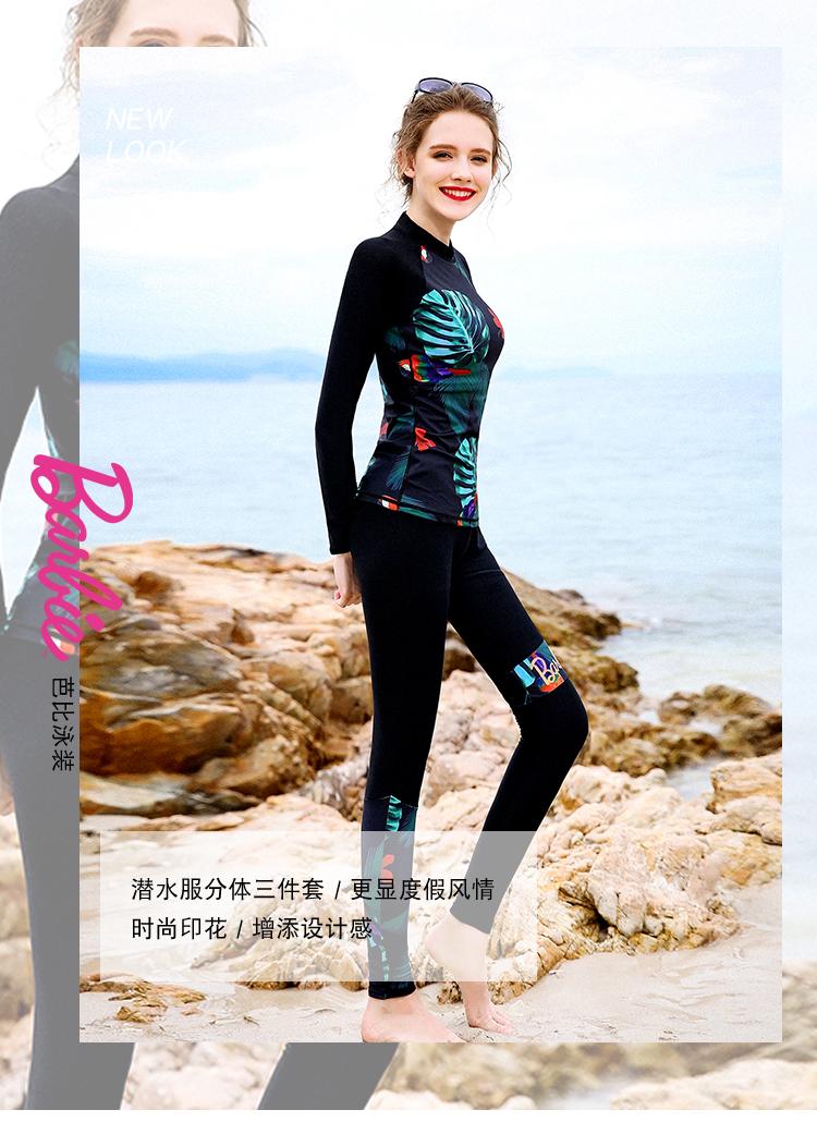 Bộ đồ lặn sành điệu , kiểu áo tắm dài tay , dành cho Nữ .