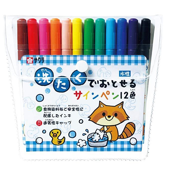 Bộ bút lông 12 màu Sakura