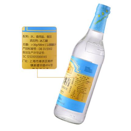 Dingfeng dấm chất 500 ml nồng độ cao 30 độ bọt chân khử trùng hộ gia đình và khử nhiễm để hương vị ư