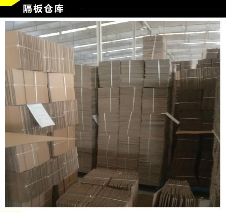 Nhà sản xuất Tân Hiệp Tray carton 5 lớp vách ngăn cách bán sỉ số lượng lớn thẻ