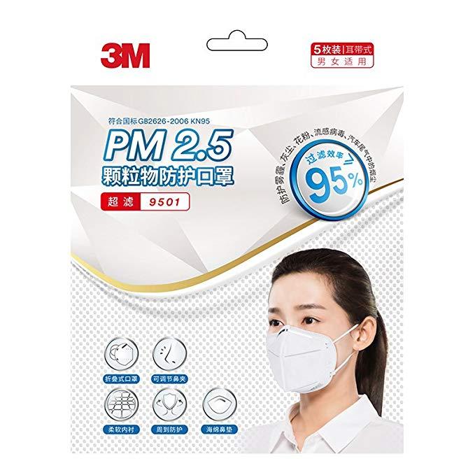 3M mặt nạ 9501 KN95 mức độ bảo vệ 95% hiệu quả lọc earwear 5 cái / túi