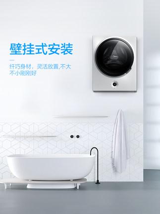 Đẹp 3 kg KG treo tường máy giặt Mini nhỏ trống tự động Bé bé MG30V30DX