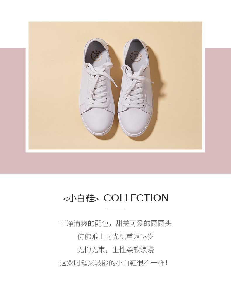 Giày Sneakers Thể Thao màu Trắng dành cho nữ  , Thương Hiệu : 73Hours - size : 33 34 35 36 37 38 39