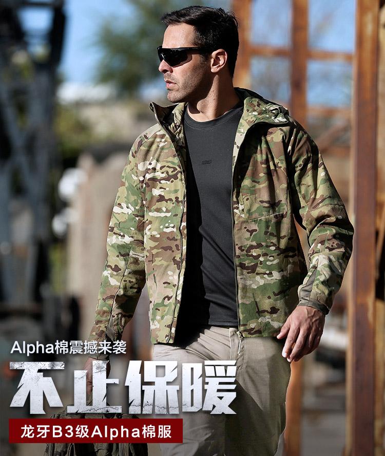 Áo khoác ngụy trang kiểu Lính dành cho Nam  .